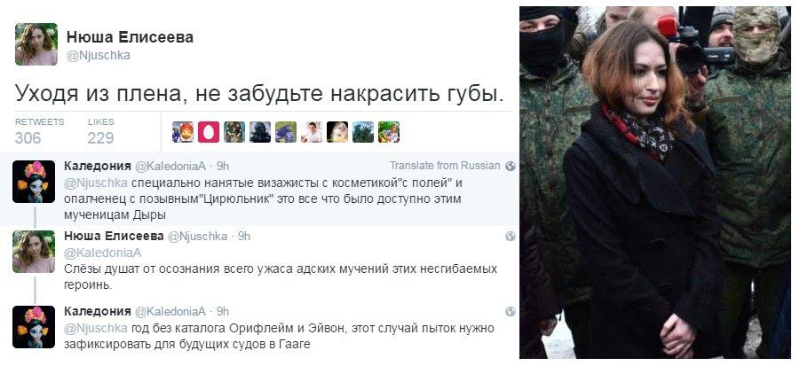 "Боевики ""ДНР"" передали Украине двух заложниц - Цензор.НЕТ 4119"