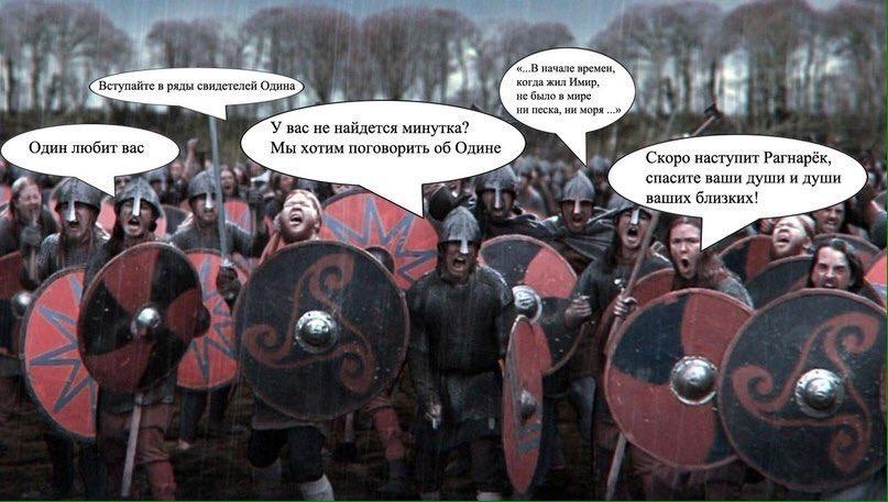 демотиватор про викингов отрада мамина, награда