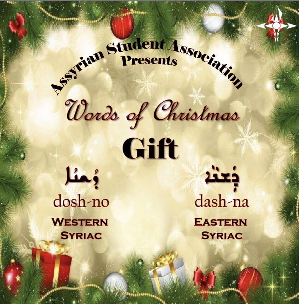 Christmas Words A Z.Asa Of Az On Twitter Words Of Christmas Dialectal