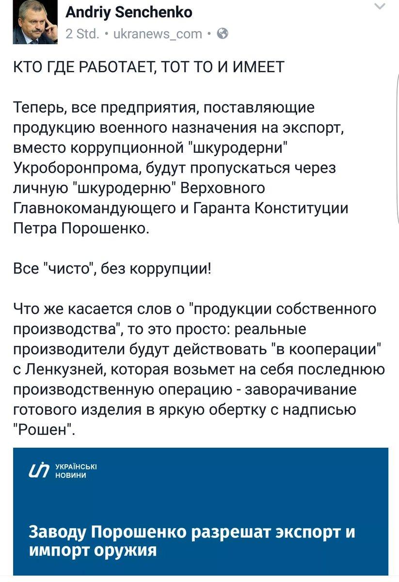 """""""Голос Украины"""" опубликовал закон о Госбюджете на 2017 год - Цензор.НЕТ 697"""