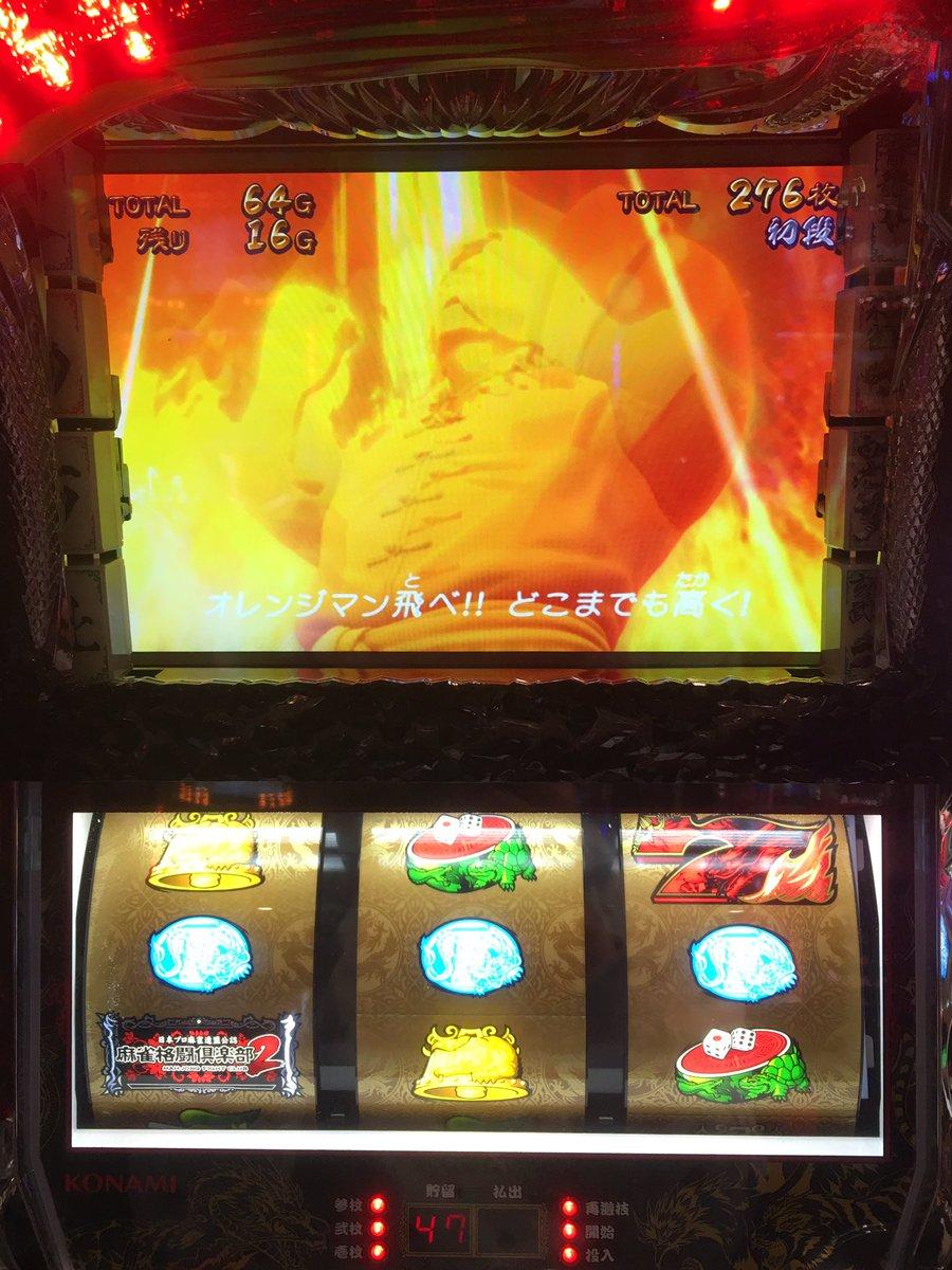 3 クラブ 麻雀 ファイト 麻雀格闘倶楽部 攻略