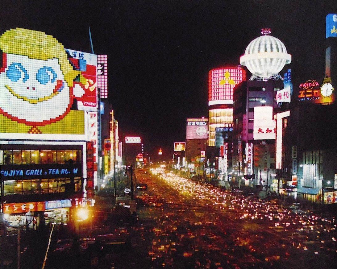 昭和36年の銀座なのに現代以上に近未来感あるのなんで