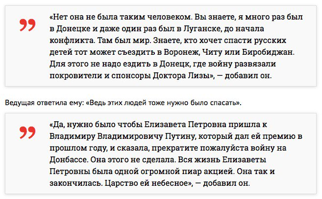 """Боевики """"батальона """"Заря"""" совершили покушение на своего главаря Патрушева, приспешника Плотницкого, - Тымчук - Цензор.НЕТ 3706"""