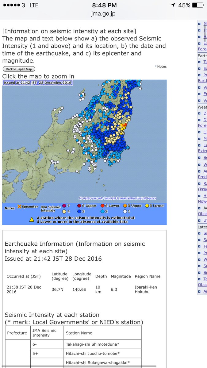 Ibaraki Japan Map.James Reynolds On Twitter Shake Map For Significant Earthquake In