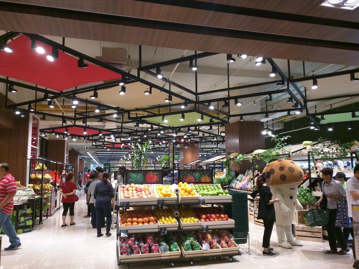 Jaya Grocer Gardens Mall 5