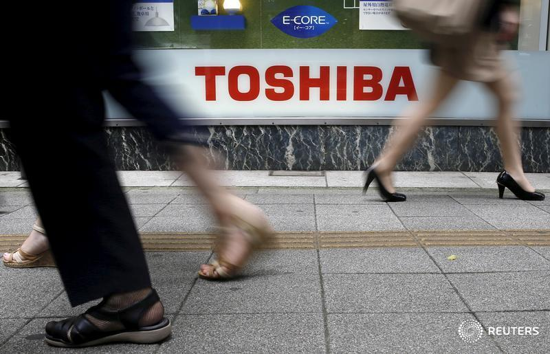 Toshiba flags hit of 'billions of dollars' on U.S. nuclear acquisition: