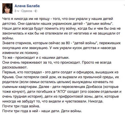 Япония стала единственной страной Азии, поддерживающей санкции против РФ за оккупацию Крыма, - посол - Цензор.НЕТ 7603