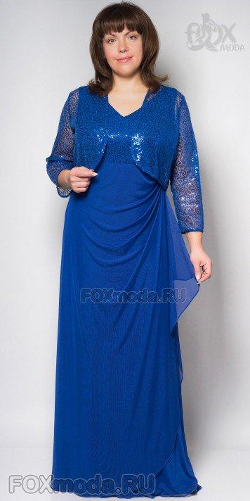 платье в пол с длинным рукавом где выбрать в интернет магазине недорого