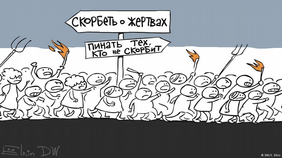 Больше десятка запросов поступило от НАБУ по е-декларациям чиновников, - Корчак - Цензор.НЕТ 5882