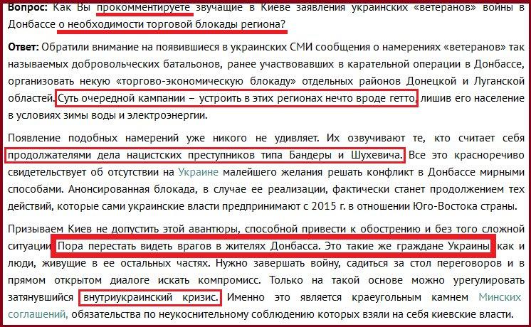 Болгария всегда будет работать с ЕС и НАТО, - новоизбранный президент Радев - Цензор.НЕТ 8377
