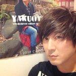椎名慶治のツイッター