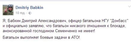 Украине было бы проще справиться с проблемами на Донбассе, если бы ввели военное положение, - Грицак - Цензор.НЕТ 6994