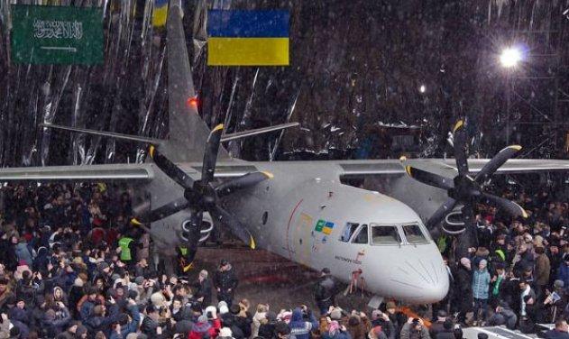 وقف العمل في المشروع المشترك بين أوكرانيا والسعودية لتطوير وإنتاج طائرة An-132 C0xECpWUoAEgoSU