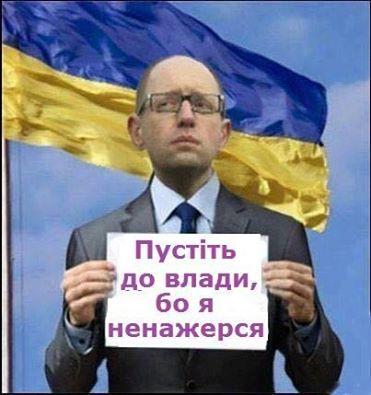 """""""Коломойский сейчас уже другой. Не из-за того, что случилось с """"ПриватБанком"""", а потому, что он хочет конкуренции в небе"""", - Омелян - Цензор.НЕТ 2435"""