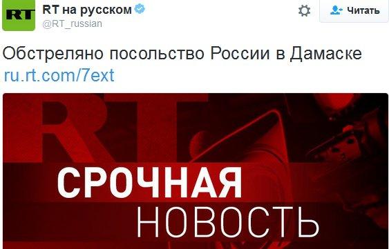 """""""Савченко, кажется, используют несколько политических сил и проектов"""", - нардеп от """"Батькивщины"""" Шкрум - Цензор.НЕТ 7175"""