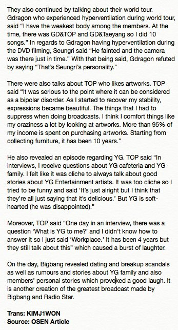 Yg dating scandal
