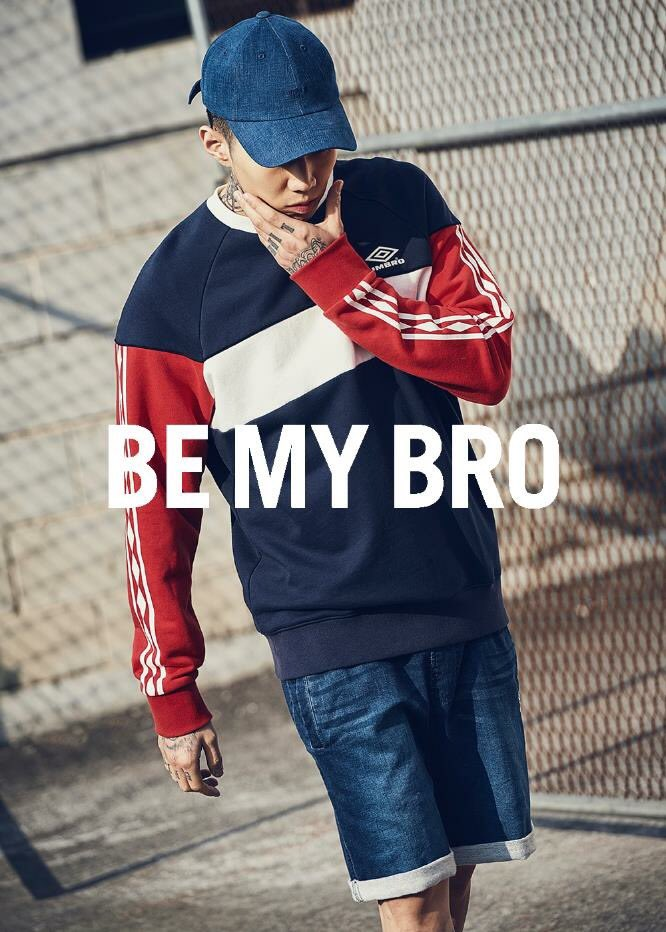 "#JayPark #박재밤 x Umbro Korea  January 2017, ""You will BE MY BRO"""