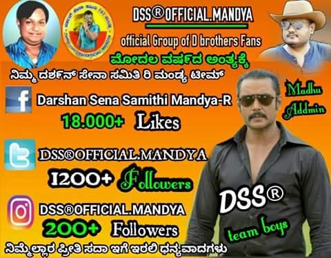 *SumaDarshan(Sanju)*, D Company(R)Official, KKBDFA® and 6 others