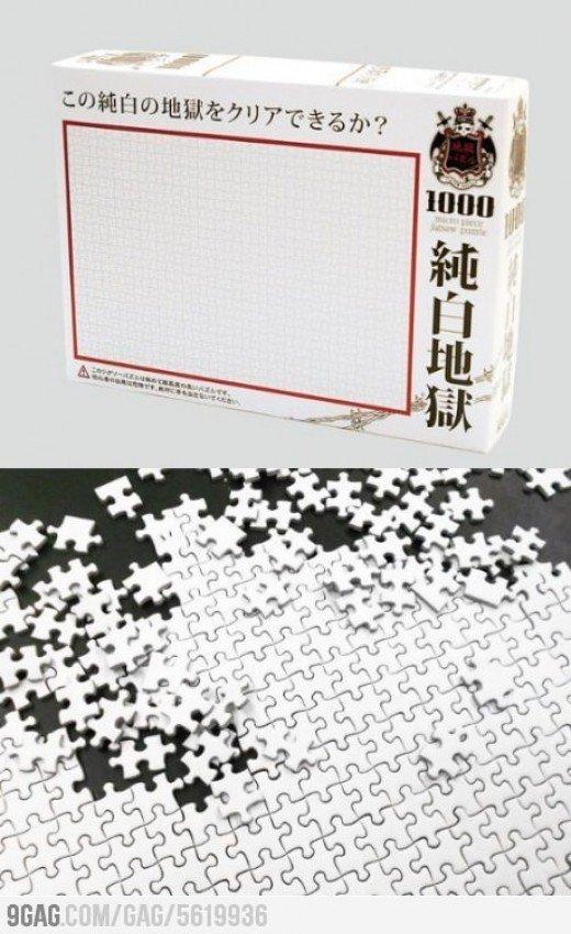네놈 이름은 퍼즐보면 몇 조각 안되는 퍼즐에 배경 가지고 힘들다고 하는 사람들한텐 이런거 쥐어줘야함 https://t.co/lH13qSfSJv