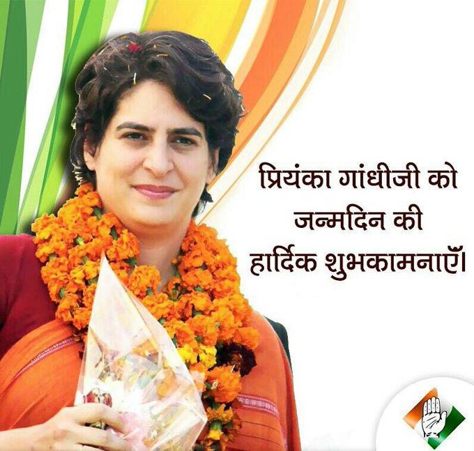 Happy Birthday to you Priyanka Gandhi ji