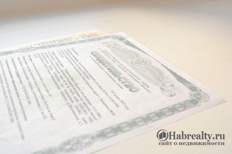 какие документы нужны чтобы выписать из квартиры несовершеннолетнего ребенка