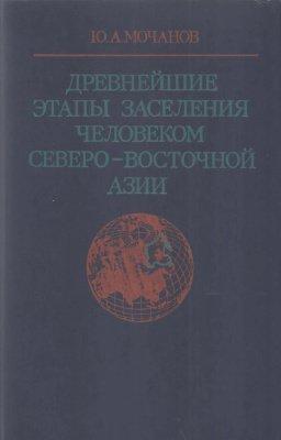 book zodiac