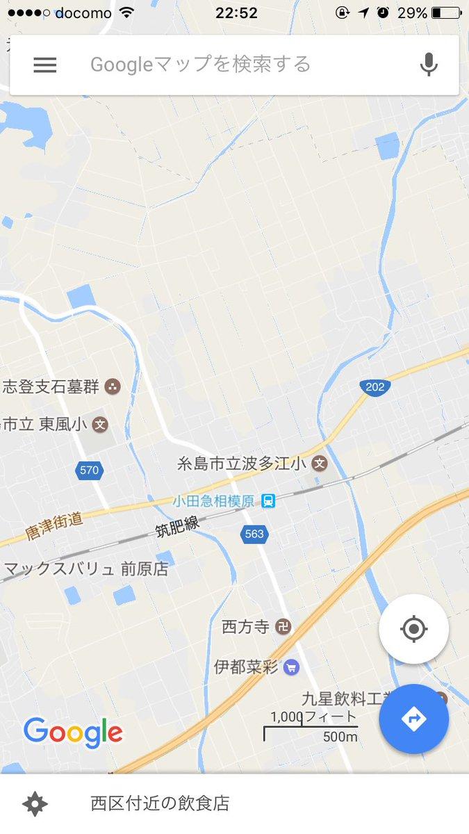小田急相模原駅が福岡に飛ばされて相模原駅から小田急相模原駅の所要時間が9日時と3時間伸びてしまった https://t.co/mrkTydW1U2