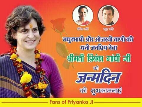 Happy birthday Priyanka Gandhi g