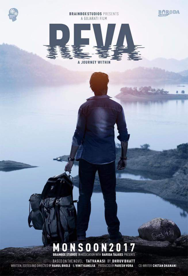 Reva (2018), Movie Cast, Story and Release Date