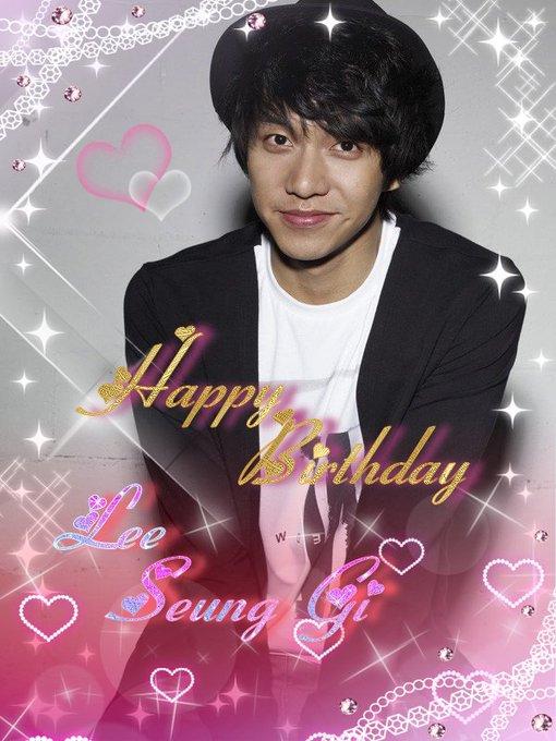 Happy Birthday Lee Seung Gi Oppa