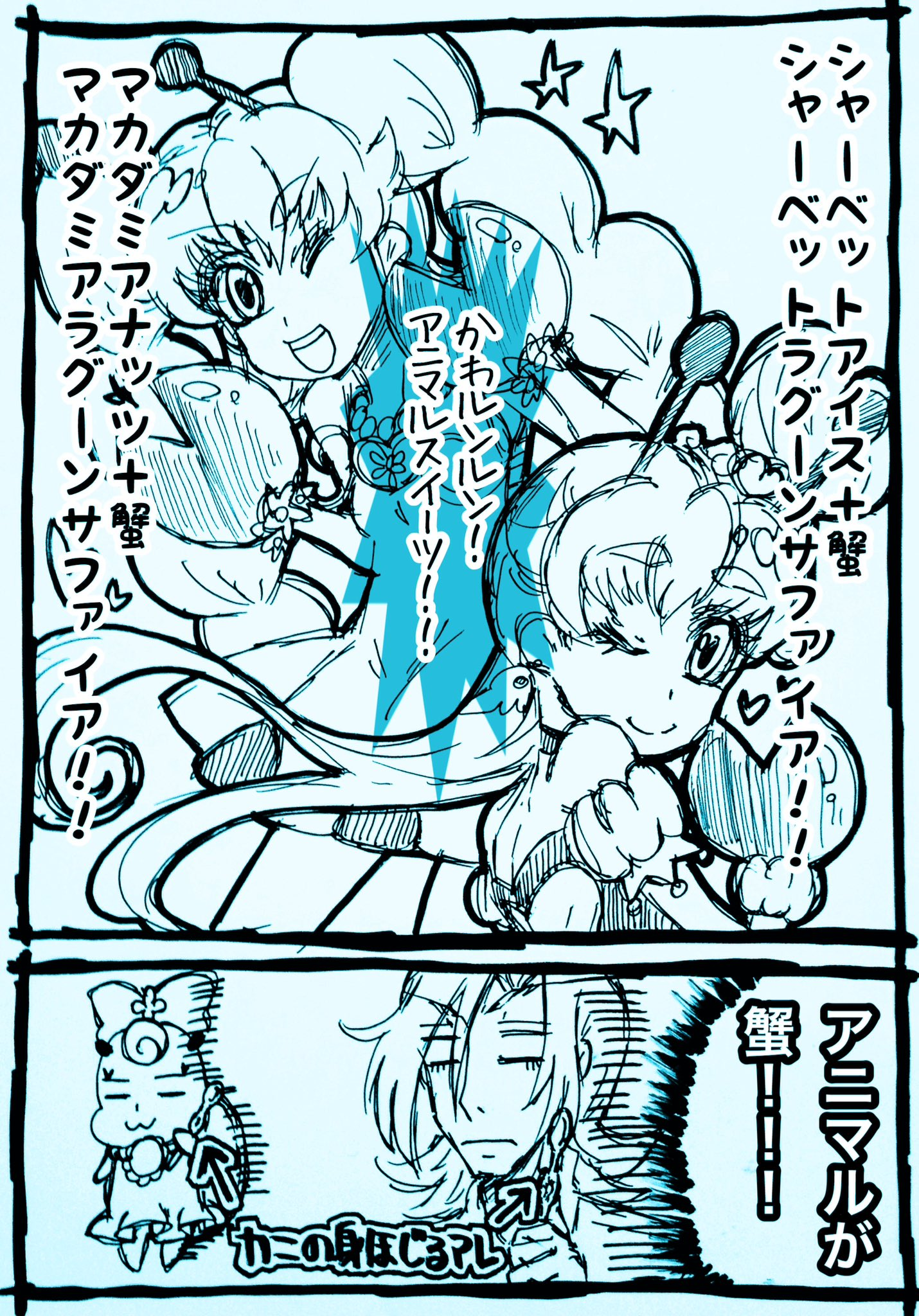 凜樹とおる (@buji__kaeru)さんのイラスト