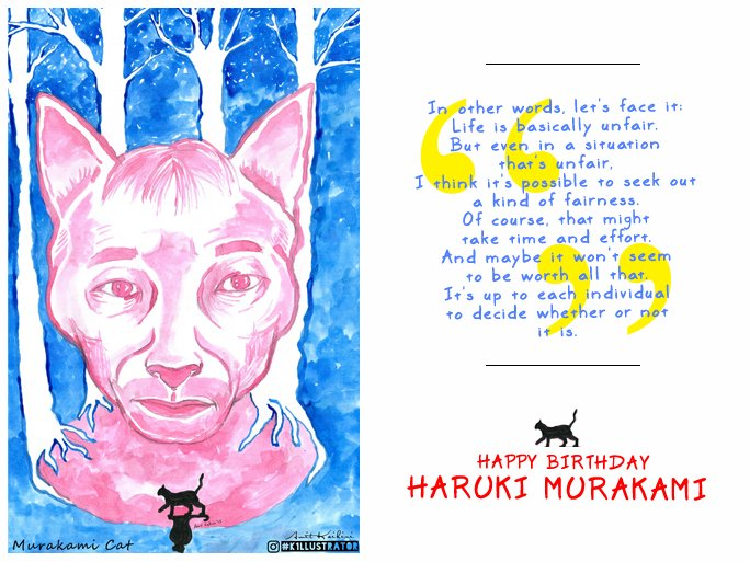 Team #SY5Chat with @K1llustrator wishes the maestro storyteller #HARUKIMURAKAMI a Happy Birthday with a special illustration #MurakamiCat :)<br>http://pic.twitter.com/KV2cDuYmtS