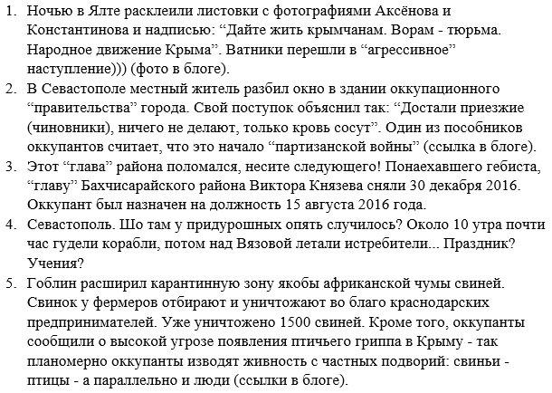 """В рядах боевиков """"ДНР"""" зафиксирована вспышка заболевания зооантропонозной инфекцией. Информация о летальных случаях засекречена, - ИС - Цензор.НЕТ 1168"""
