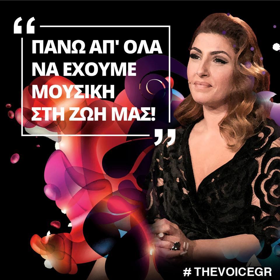 Η @paparizouhelena  Paparizou μας εύχεται...✨✨✨ #TheVoiceGR https://t...