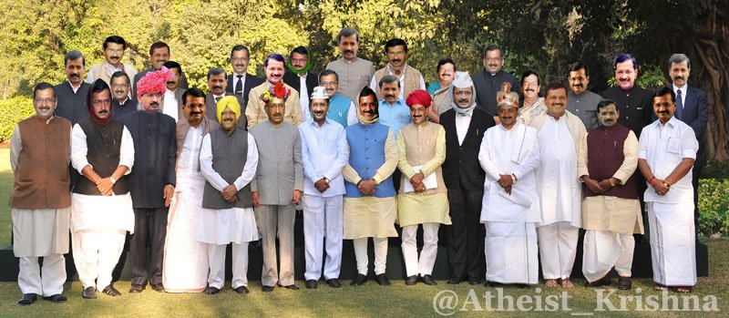 Group photo of future PM of India with all the CMs. .