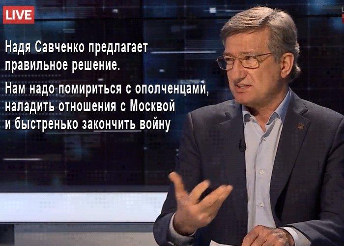 """""""Украина уже три года борется с иностранной военной агрессией"""", - замглавы МИД Кислица в Совбезе ООН - Цензор.НЕТ 5741"""