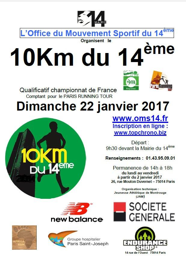 #Courseàpied : il est encore temps de s&#39;inscrire pour les 10 km du 14e du dimanche 22 janvier ! #running <br>http://pic.twitter.com/B2fL2yulQU