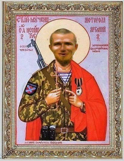 Наемник донецких террористов задержан в Молдове - Цензор.НЕТ 9594