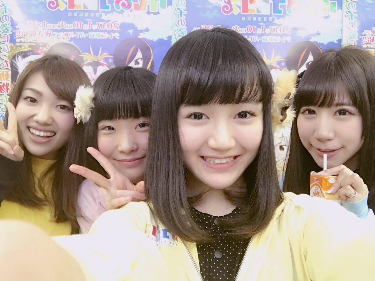 Mステに出演した尾崎由香!けものフレンズで活躍する声優が声通りの可愛さ!