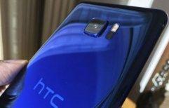 HTC U Ultra tanıtılmadan görüntüleri sızdırıldı https://t.co/G8r4RBQJG...