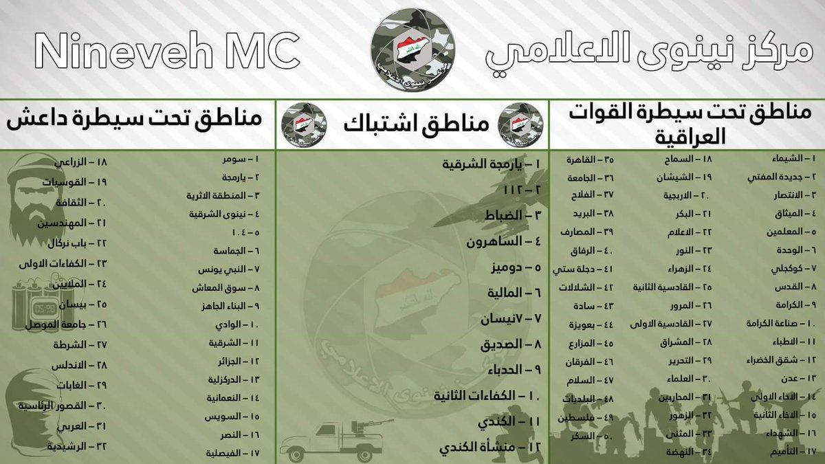 متابعة مستجدات الساحة العراقية - صفحة 29 C11q296WEAEzH-7