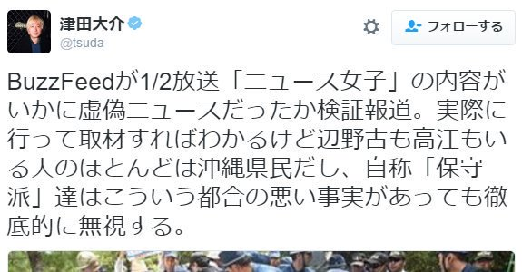 【日韓合意】韓国政府内「市民団体と日本政府が話し合って妥協点を模索することを求める」★40 [無断転載禁止]©2ch.net YouTube動画>2本 ->画像>234枚
