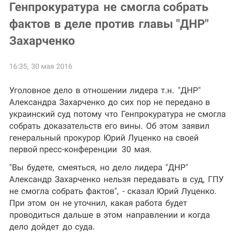 Аваков и глава представительства ЕС Мингарелли договорились о продолжении сотрудничества по реформированию МВД - Цензор.НЕТ 5105