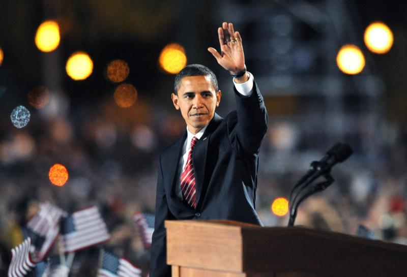 We'll miss you @BarackObama #ObamaFarewell
