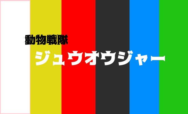浅井宏輔さん hashtag on Twitte...