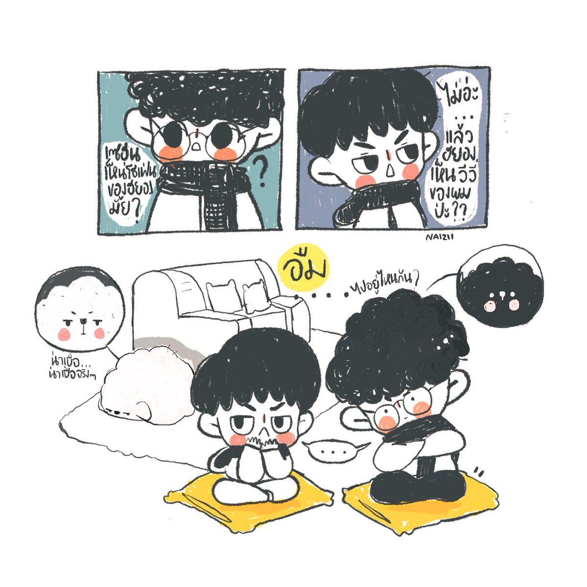 """""""เซฮุนเห็นโธเฟ่นของฮยองมั้ย"""" """"ไม่อ่ะ.... แล้วฮยองเห็นวีวี่ของผมป้ะ...""""  อืม............ #chanyeol #sehun https://t.co/9hdXyfmneE"""