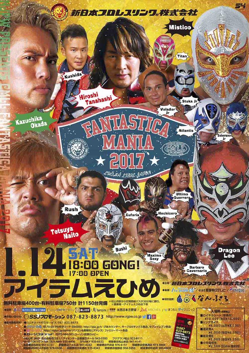 """CMLL: Arribaron a Japón los luchadores mexicanos que participarán en """"Fantasticamanía 2017"""" 2"""