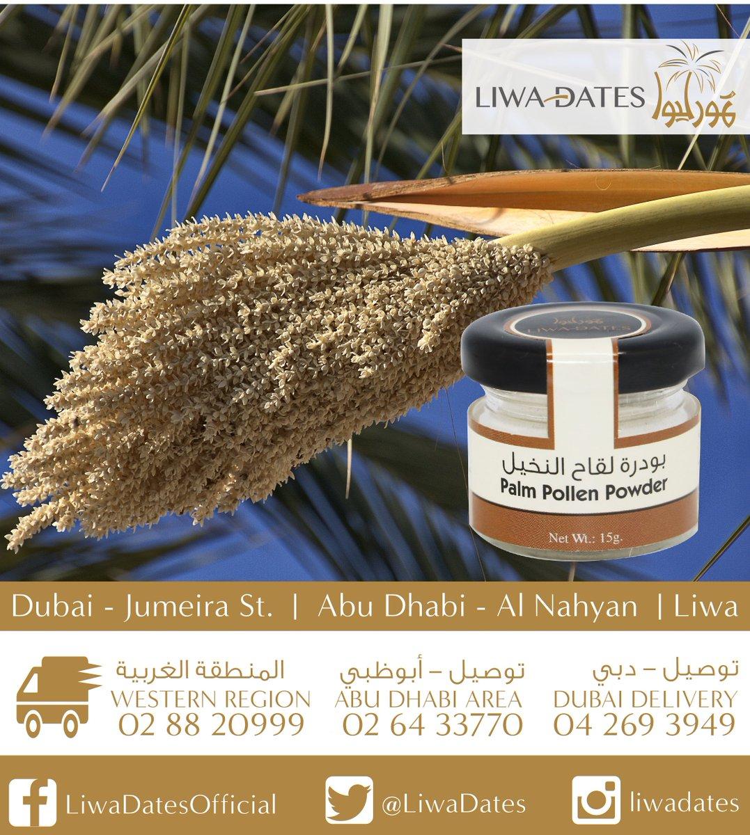 تمور ليوا Liwa Dates On Twitter Palm Pollen Powder بودرة لقاح النخيل Dubai Abudhabi Jumeirah Liwa Palm Health دبي ابوظبي جميرا ليوا تمر لقاح نخيل النخله Https T Co Dfudypcmto