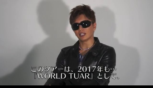 "G, what's a ""WORLD TUAR""??"