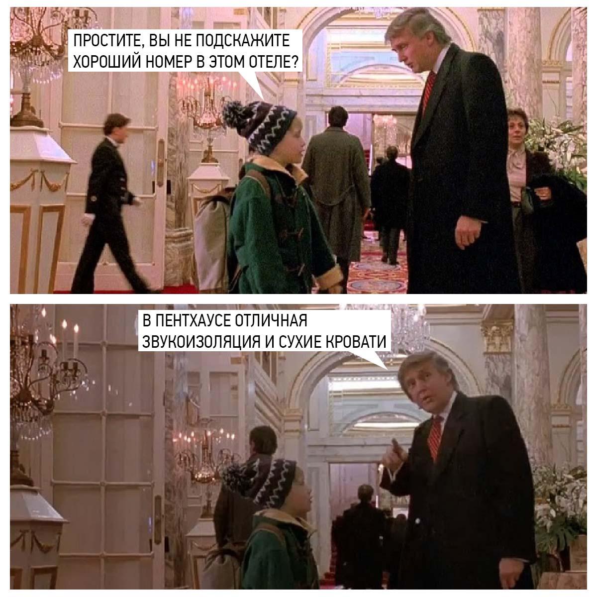 Украина правит Миром...А вы не знали?...East Europen Intelligence Agency ...гы